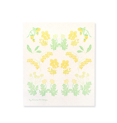 Emelie EK SummerBurst Dishcloth Yellow 스웨덴행주